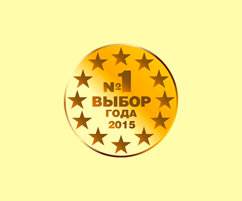 Выбор года - Салон цветов №1 2015 года - KIOSQUE